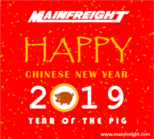 Holidays Announcement | Chinese New Year 2019