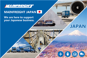 Mainfreight Japan is ready to move your cargo