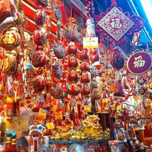 It's that time of year again: Chinese New Year 2017